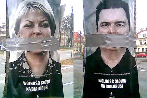 Свобода на словото в Беларус