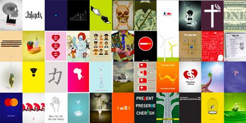 Колекцията от плакати за тазгодишния конурс