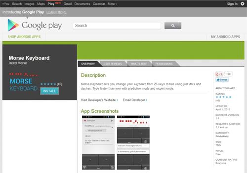 Морзовата клавиатура в Google Play