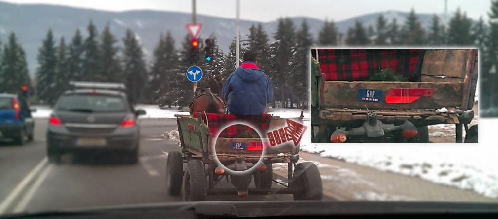 GAP на каруца