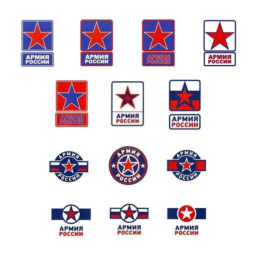 Новият армейски символ на Русия