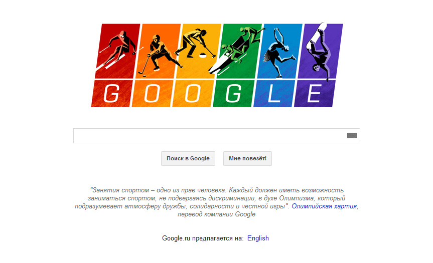 Google Gay Olympic Doodle