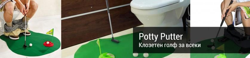 Tiolet Mini-golf Set