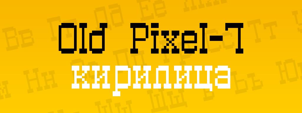 Old Pixel-7: Безплатен шрифт с Кирилица